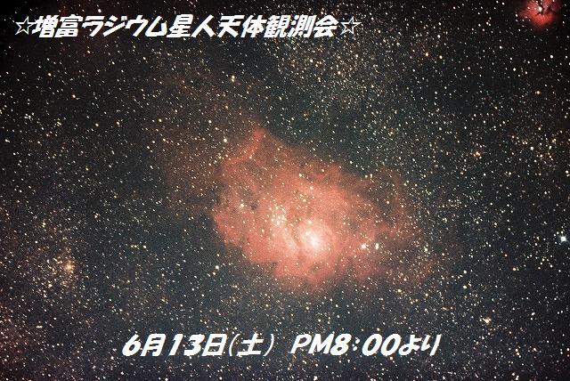 c0159589_755989.jpg