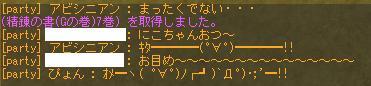 c0193232_046481.jpg
