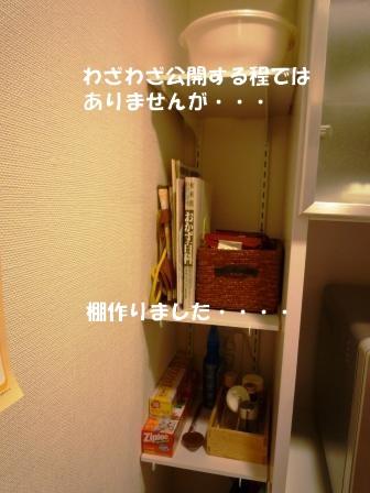 c0196992_22174443.jpg