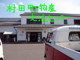 e0069615_200560.jpg