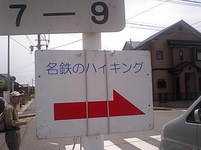 a0072036_0372014.jpg