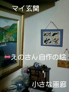 e0059834_20553089.jpg