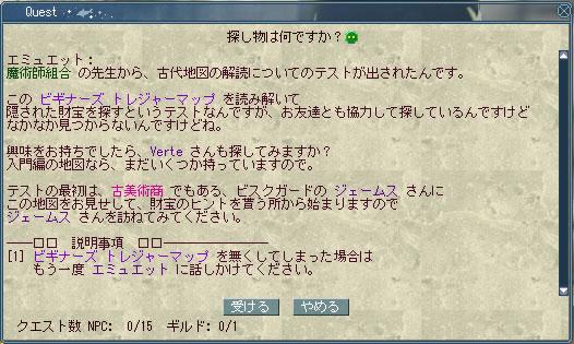 c0142956_1923554.jpg