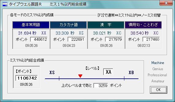 c0111695_18391339.jpg