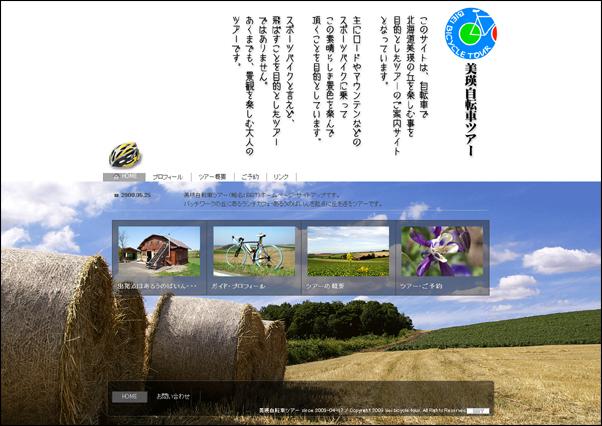 c0033513_208221.jpg