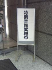 a0012640_102860.jpg