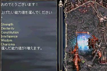 c0083242_033342.jpg