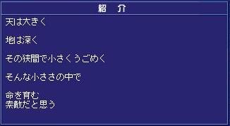 c0108034_18361222.jpg
