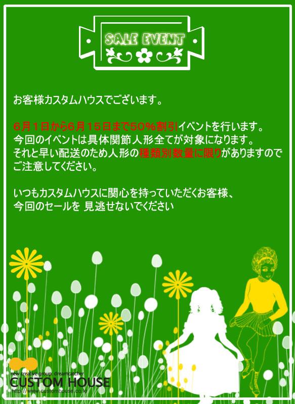 c0031157_19215032.jpg
