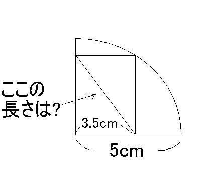 c0108034_1328227.jpg