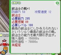 c0051934_17344368.jpg