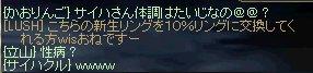e0174950_13542151.jpg