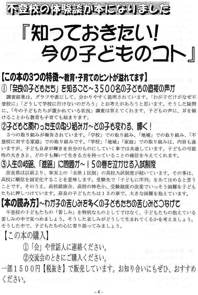 c0147567_19455823.jpg
