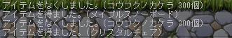 e0016699_16485031.jpg