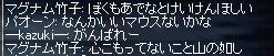 a0060002_1456101.jpg