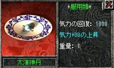 c0107459_050265.jpg