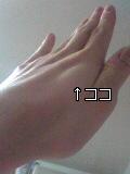 c0023937_1561440.jpg