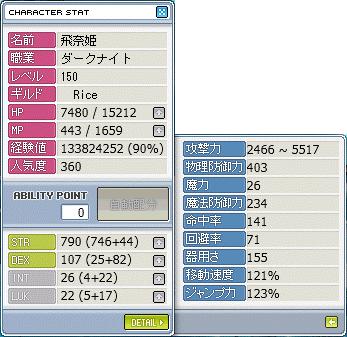 c0040352_17364865.jpg