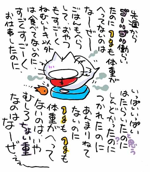c0182243_20163187.jpg