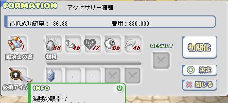 c0193232_130107.jpg