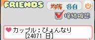 c0193232_15442794.jpg