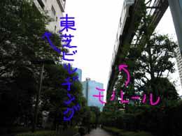 e0069615_2053445.jpg