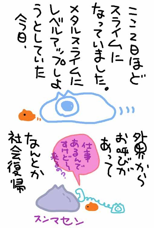 c0182243_17111094.jpg