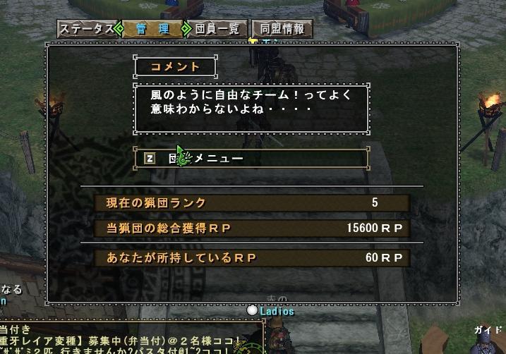 e0085299_22385028.jpg
