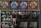 e0064647_19593496.jpg