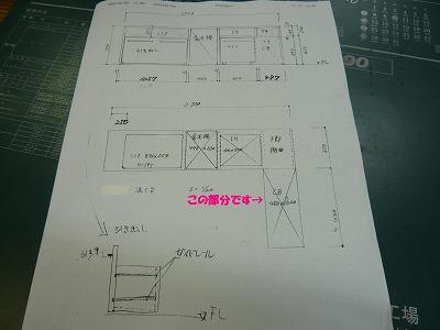 c0123748_16313391.jpg