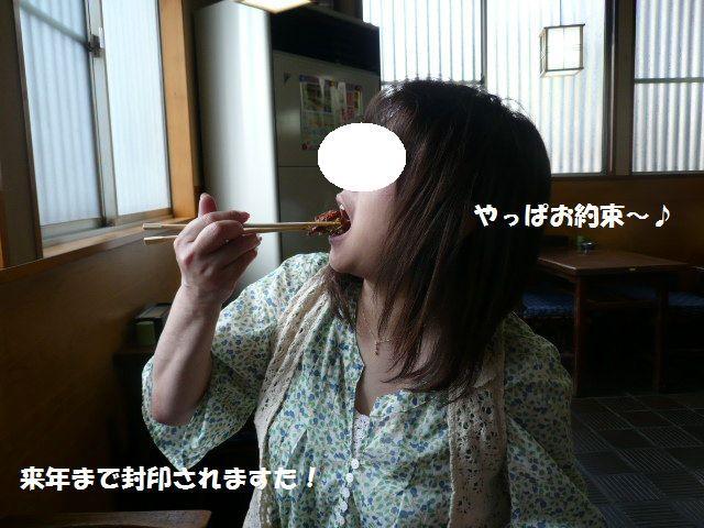 e0094407_11435013.jpg