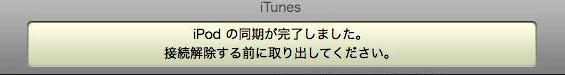 c0036744_1761748.jpg