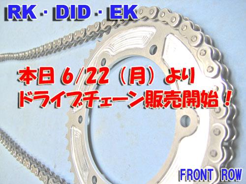 c0086965_2165698.jpg