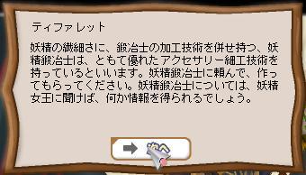 c0193232_37152.jpg