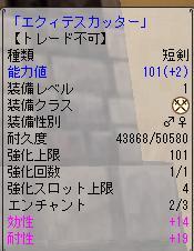 c0106635_23245227.jpg
