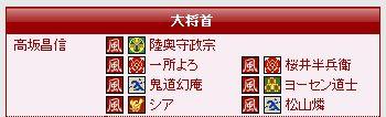 c0088147_22392134.jpg