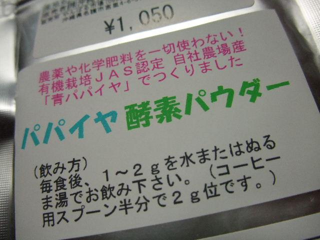 a0118493_20125734.jpg