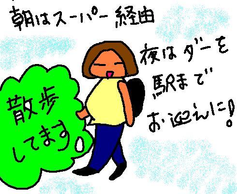 e0103635_2015652.jpg