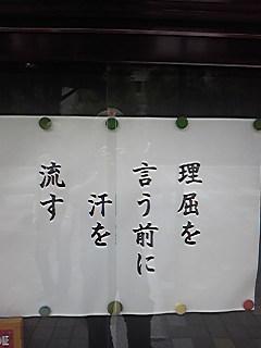 c0009647_1982128.jpg