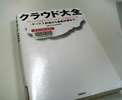 e0066235_20341341.jpg