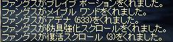 c0020762_1503738.jpg