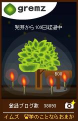 e0175592_20503510.jpg
