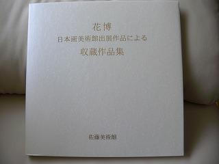 c0153302_1625681.jpg