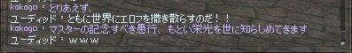 c0101221_9294443.jpg