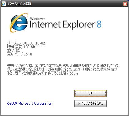 e0044675_8432992.jpg