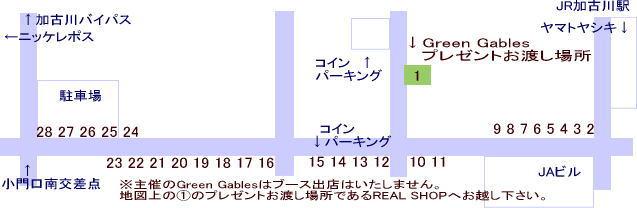 c0164397_21294925.jpg