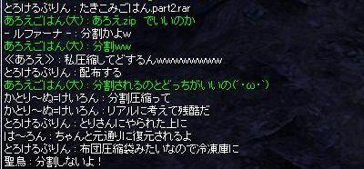 c0146263_115177.jpg