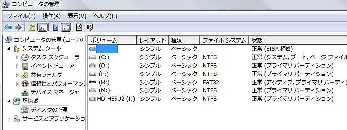 a0116197_201247.jpg