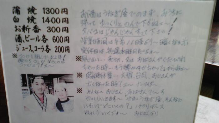 c0170945_17595189.jpg