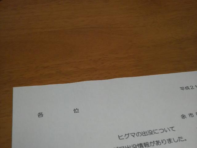 a0116885_15441913.jpg